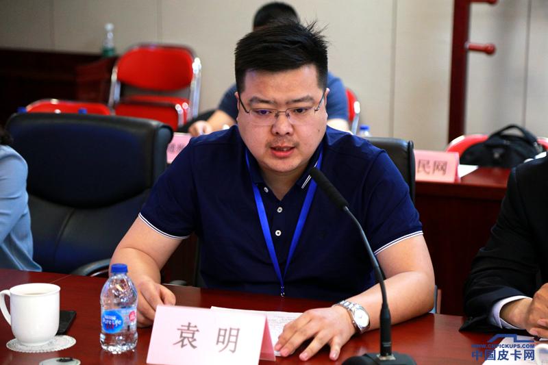 郑州日产袁明、万晓敏:推动农村市场 政策需细化
