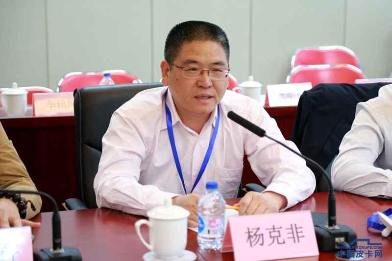 江西大乘汽车有限公司副总经理杨克非:皮卡产品和政策应该互相兼容