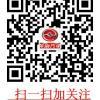 邯郸市君巢汽车贸易有限公司