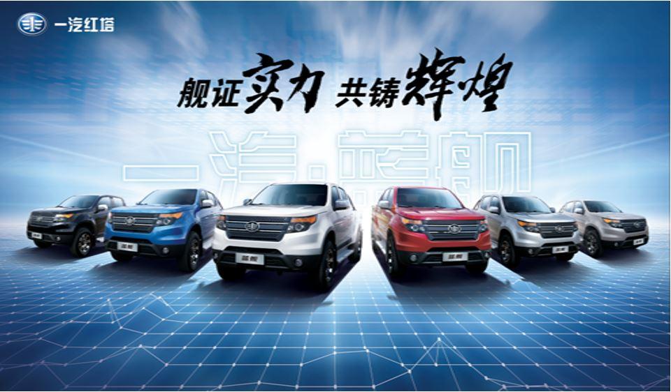 重庆东驰汽车销售有限公司
