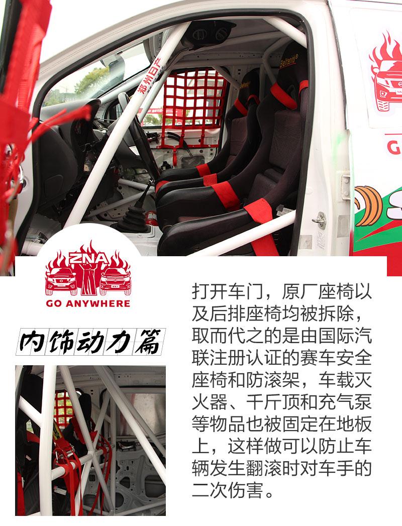 原厂184匹 汽油自吸跑环塔 只有这家厂队敢这么玩!