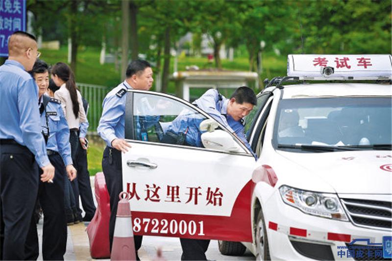 汽車報廢/上牌/駕考都有變化 6月這些新規將實施