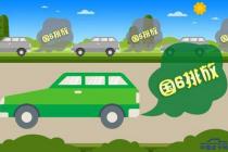 國六皮卡上演驚心動魄搶奪戰   長城、大通、江鈴拿到入場券
