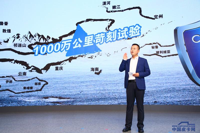 中法合作打造首款世界级高品质皮卡 长安凯程F70全球首秀