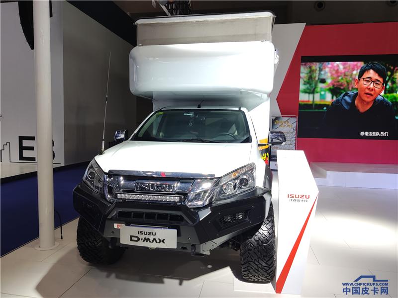 2019重庆国际车展:全新瑞迈S、新款铃拓和D-MAX房车亮相