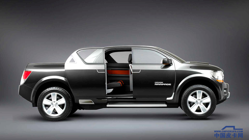 2006-dodge-rampage-concept (5)_.png
