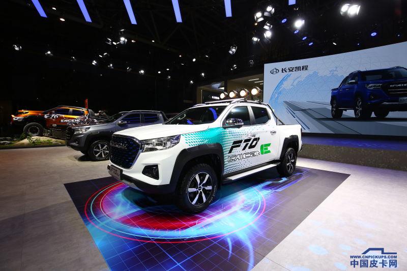 2019重庆国际车展:长安凯程F70 EV版亮相