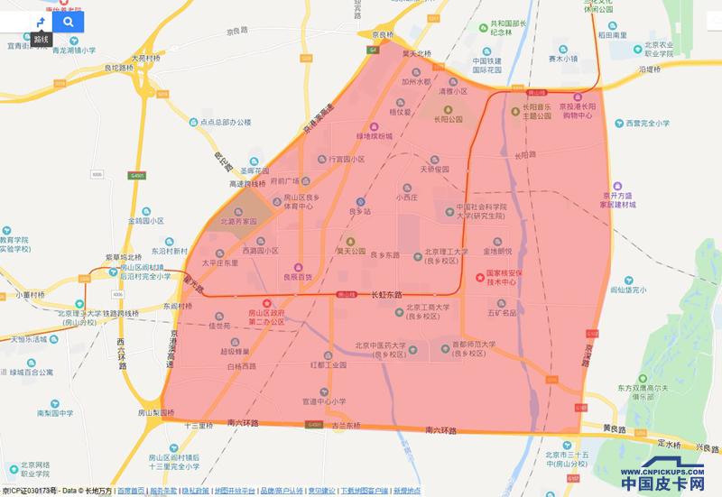 給北京皮卡市場降溫? 房山城關及燕山地區或納入限行范圍