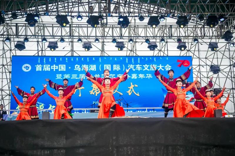 2019首届中国·乌海湖(国际)汽车文旅大会暨第三届乌兰淖尔户外嘉年华活动盛大开幕