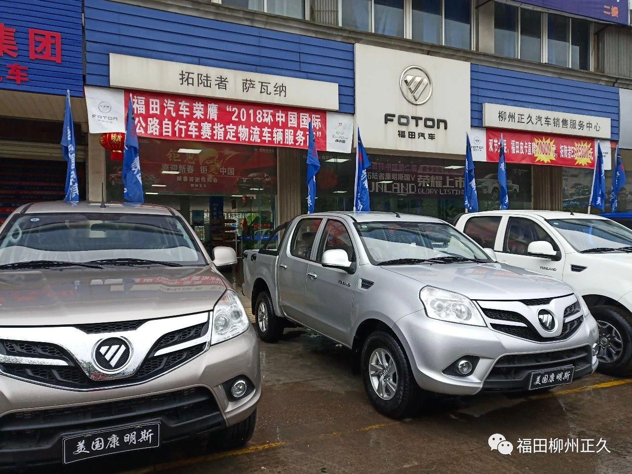 柳州浩升汽车销售有限公司