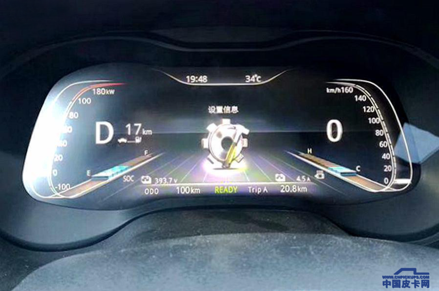 郑州日产锐骐6/锐骐纯电动版 将于7月17日上市