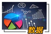 四川再次奪冠 多省市增速減緩 2019年7月皮卡實銷揭曉