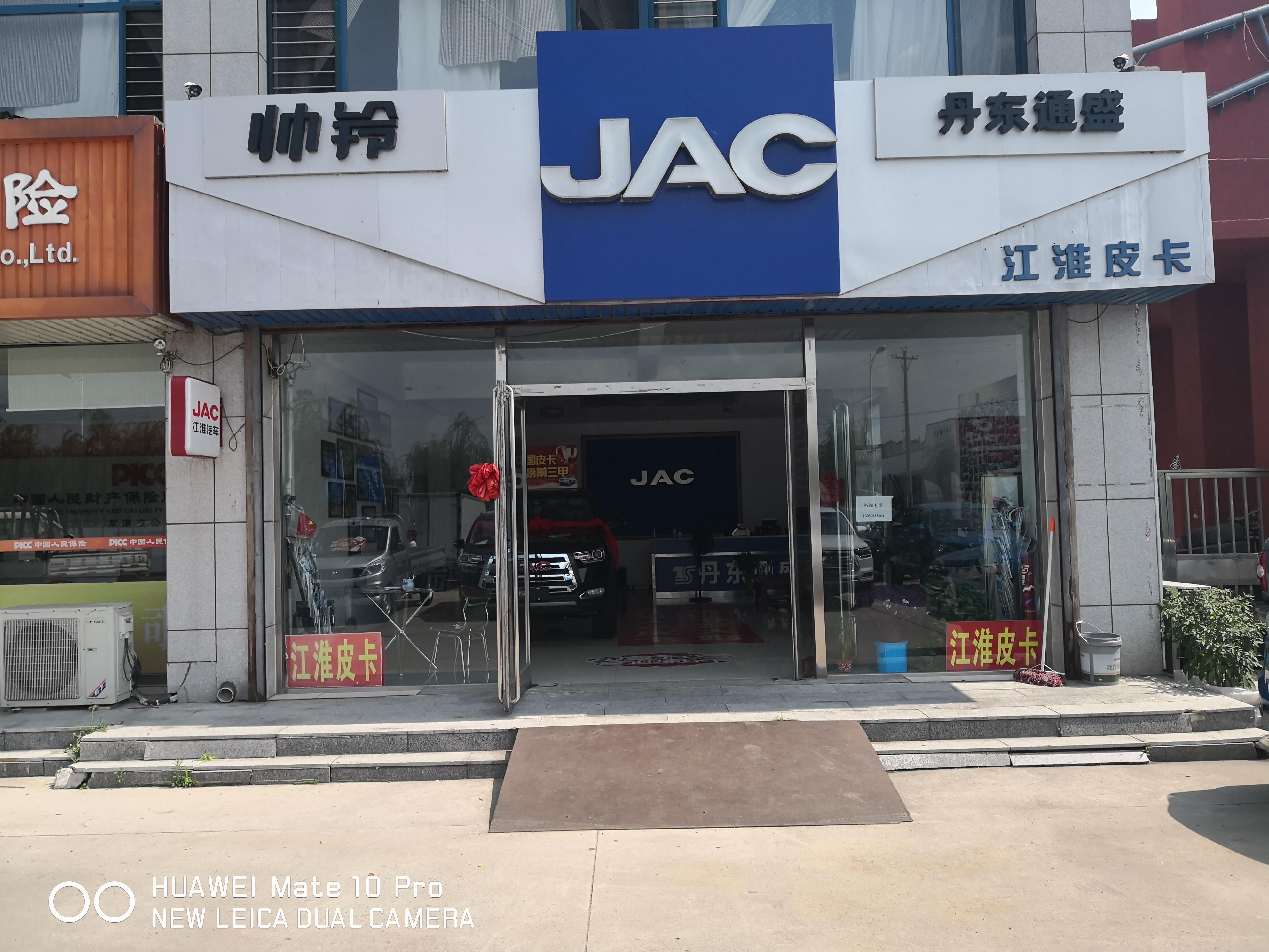 丹东通盛贸易有限公司
