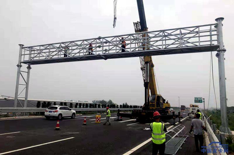 29省均已開工 高速公路收費站撤站進展如何?來看成績單