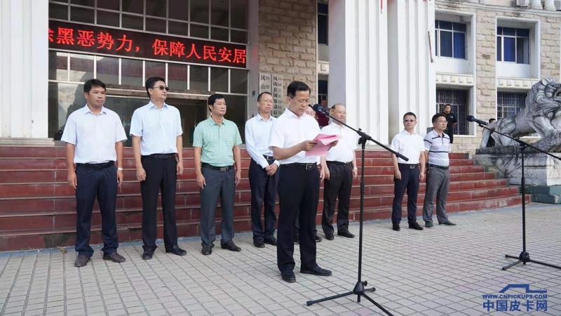 中国一汽集团向凤山县捐赠20辆蓝舰皮卡扶贫用车!
