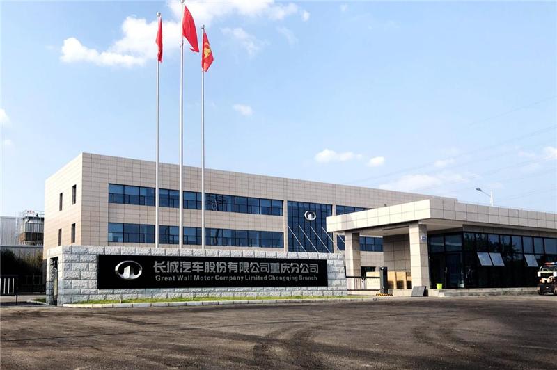 工业4.0时代如何智造汽车?探访长城汽车重庆智慧工厂