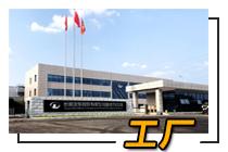 工業4.0時代如何智造汽車?探訪長城汽車重慶智慧工廠