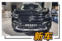 2019成都车展:巴博斯300X皮卡霸气登场 售158万元!