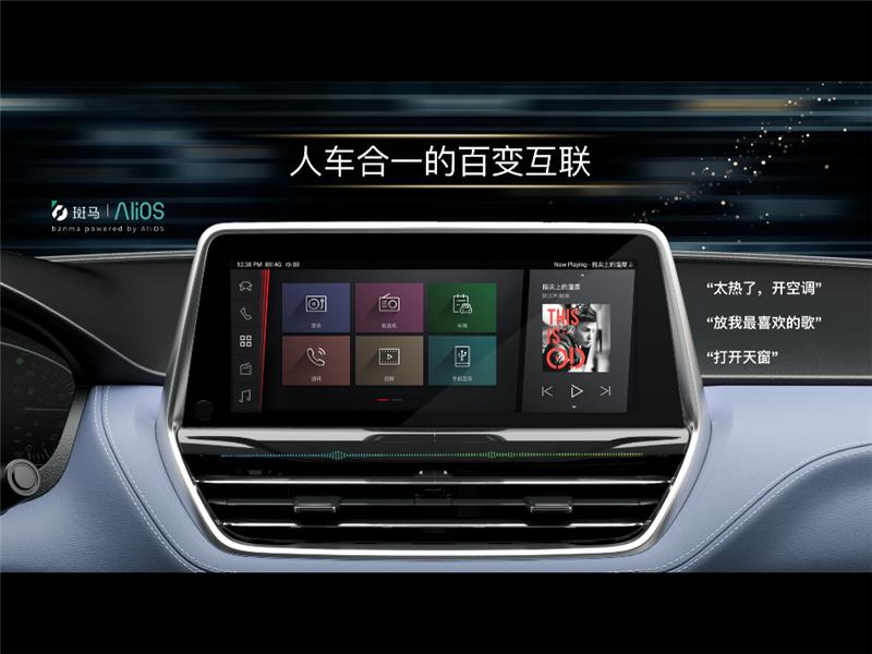 上汽MAXUS登陆成都车展,全新旗舰MPV G20国六全系重磅上市