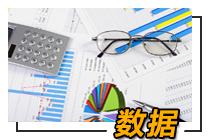 2019年8月銷量排行:風駿7奪冠 域虎回升 D-MAX猛增