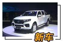 25.68万起,长城风骏7 EV正式开启预售!