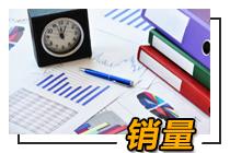 國六挑大梁 國五仍有增長空間 8月皮卡終端銷量揭曉