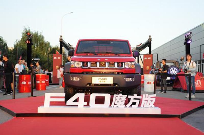 售14.98万元 北京越野皮卡F40魔方版正式上市
