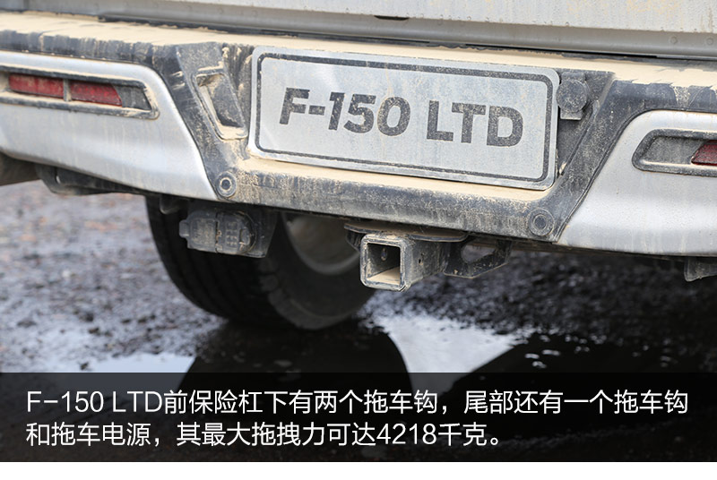 57万不白花 试驾美式豪华全能战士 福特F-150 LTD