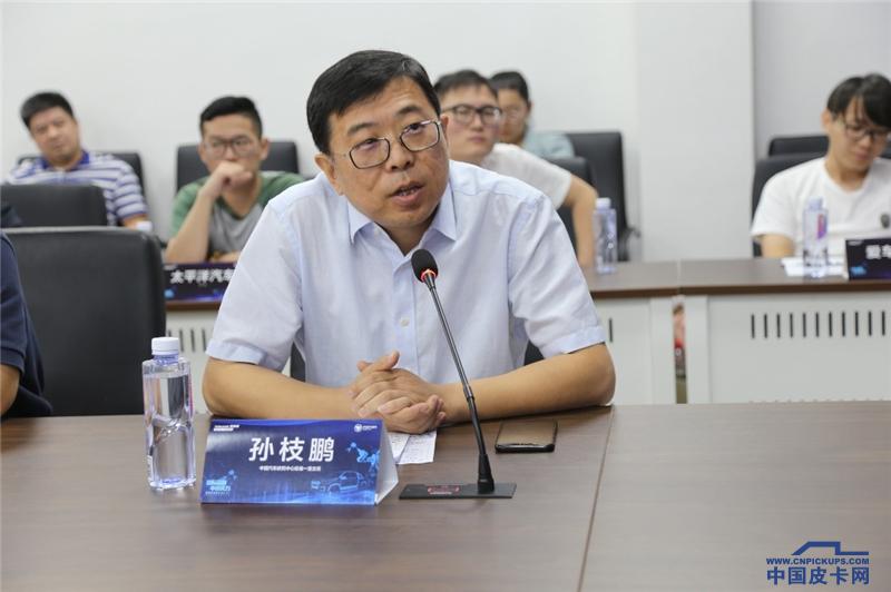 將皮卡從貨車屬性中脫離出來 中國皮卡網專家團建言獻策