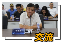 将皮卡从货车属性中脱离出来 中国皮卡网专家团建言献策