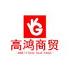 黑龙江省高鸿商贸有限公司