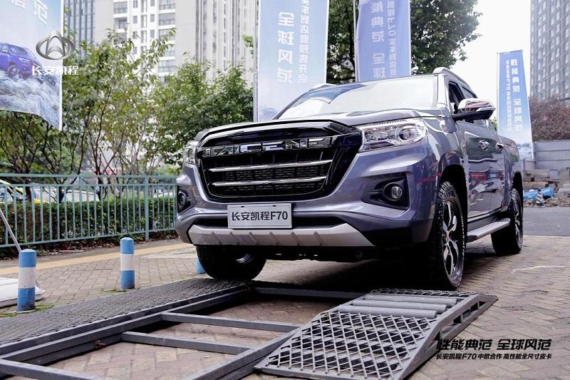 预售10.38-14.08万 长安凯程F70全国实车到店 进入正式发售倒计时