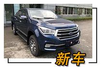 新增1.8L汽油渦輪增壓 曝慶鈴TAGA汽油國六信息