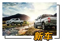 瑞邁S汽/柴油國六車型上市 柴油版售價低至9.98萬