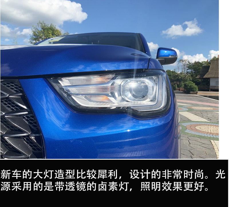 """皮卡中国行的""""蓝颜"""" 实拍长城炮商用皮卡柴油版"""