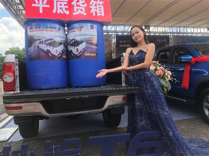 皮卡中国行普洱站 江淮皮卡蝉联最畅销品牌奖