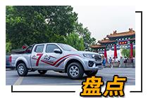 四大廠家九款車型 已上市國六柴油發動機盤點