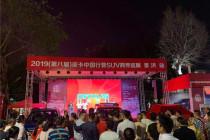 皮卡世界的中国绿 上汽MAXUS T70闪现皮卡中国行收官之战