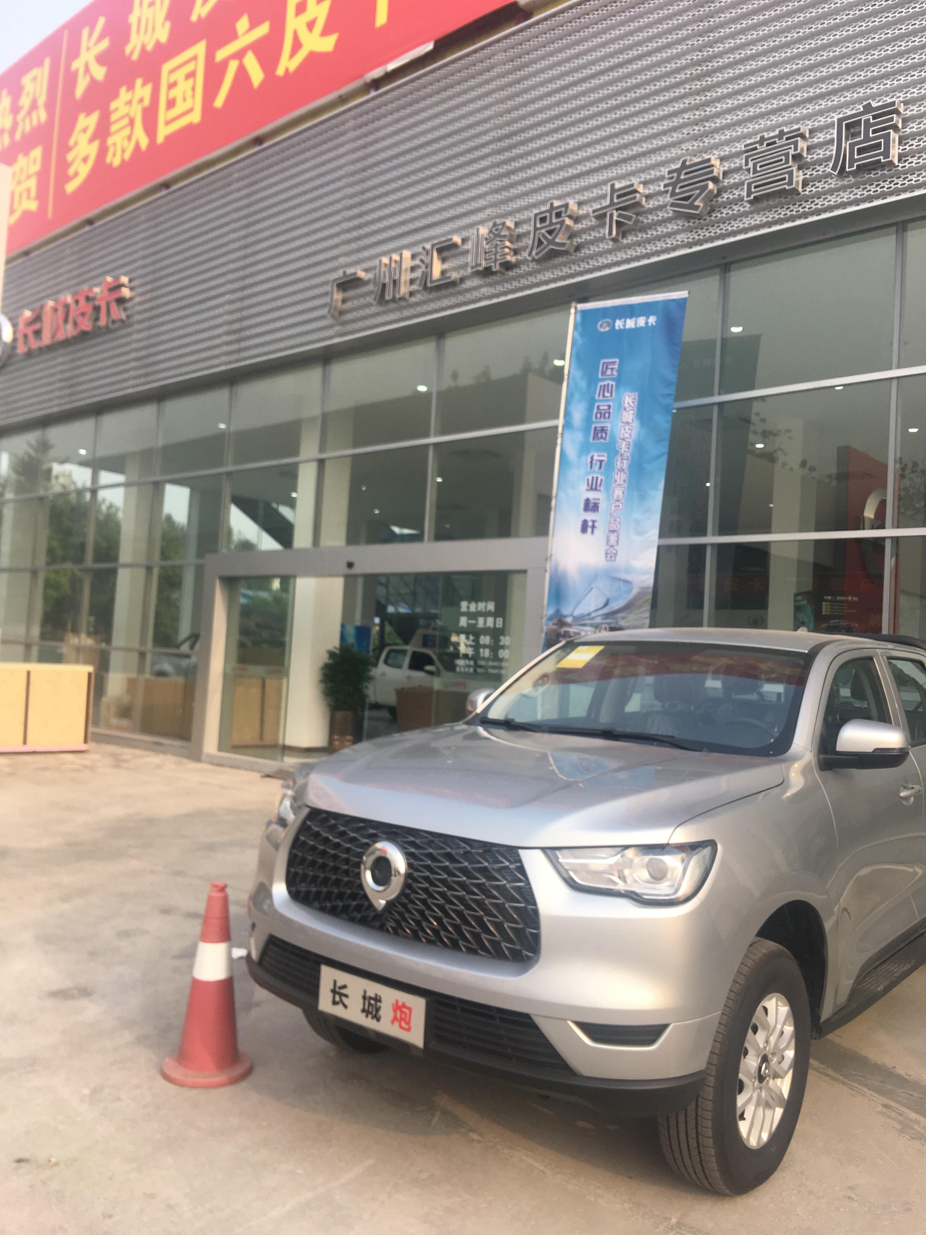 广州汇峰汽车销售服务有限公司