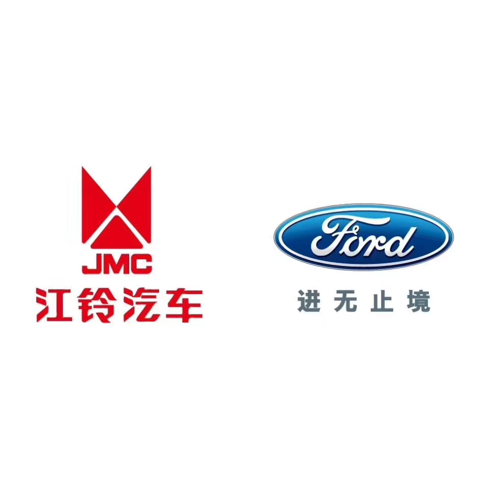 龙岩福铃汽车贸易有限公司