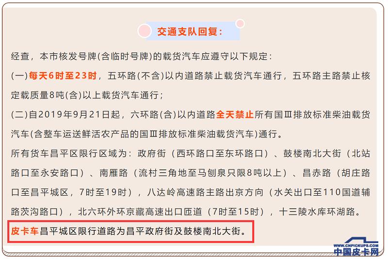 一周新闻回顾:福田全新大皮卡明日上市 电动皮卡不只有特斯拉