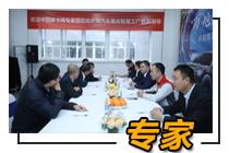 看完长城炮和重庆智慧工厂 业界大佬都说了啥?
