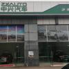 泸州星瑞汽车销售有限公司