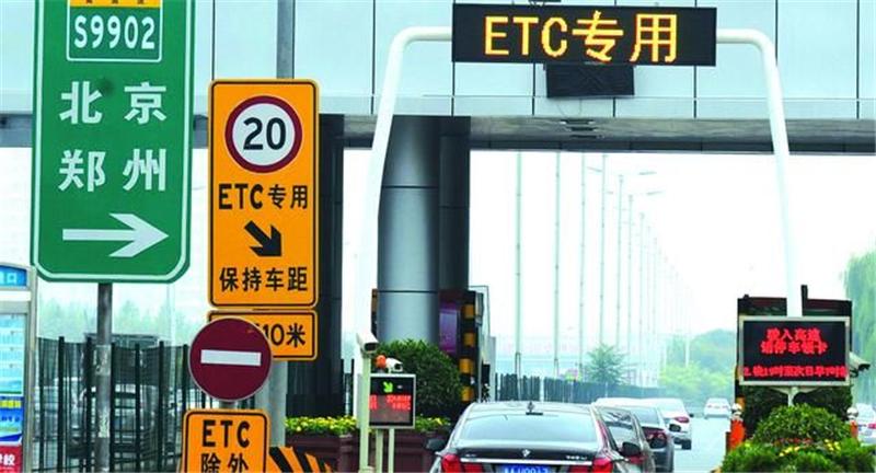 全面實施國六a、安裝ETC可享優惠 2020皮卡政策前瞻