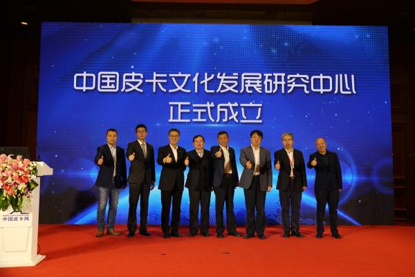國皮卡行業高峰論壇暨2020中國皮卡年度車型評選頒獎盛典召開