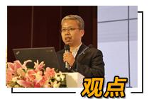 陈士华:中国汽车工业发展情况分析