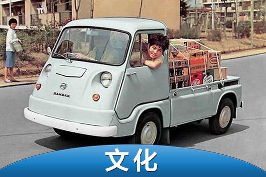 不聊美国 看看汽车强国日本的皮卡市场啥情况