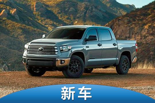 丰田3款皮卡将迎来更新 或采用油电混合动力系统