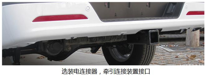 貨箱將近2.5米 長城炮商用皮卡單排曝光