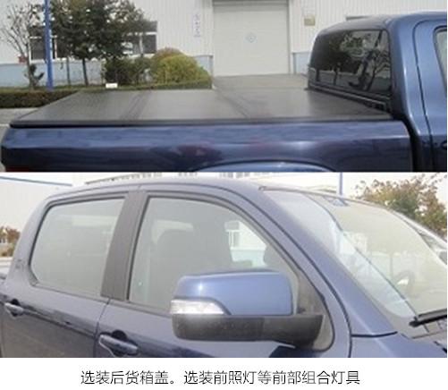 再添新車款  黃海N2S/N3國六汽油版工信部過審